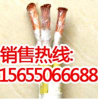 厂家直供-40度低温电缆 -50度耐低温电缆