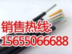 厂家直销KVVRC行车控制电缆 行车专用电缆