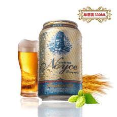 諾伊斯黃啤