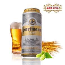 哈特曼啤酒
