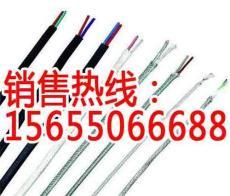 安徽TX-FF补偿导线价格 TX-FFP电缆价格表