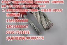 安徽JGGR-1*95电缆价格 JGGP电缆厂家