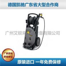 德国凯驰HD10/25-4S高压清洗机