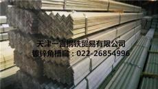Q235D热镀锌角钢