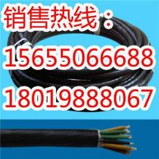 JHQYJP86/SC舰船通信电缆生产厂家