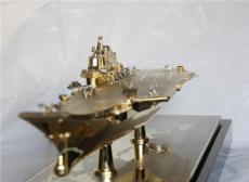 辽宁号航空母舰模型