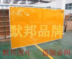 行业推荐默邦品牌pvc电焊隔断屏风 焊接屏