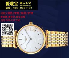 蘇州奢侈品收購 回收二手奢侈品