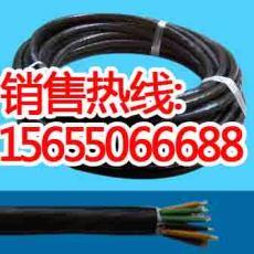 JTJP-EFSR橡胶电缆价格 jtjp-efsp电缆厂家