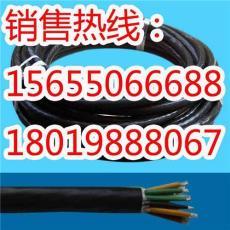 XV电缆优质供应 XF橡胶电缆生产厂家
