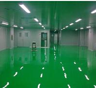 潔凈廠房的地板成為整個潔凈廠房中最重要的