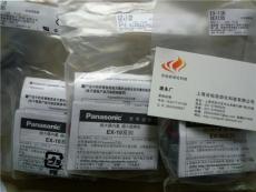 沧灿潘VSI540C2-100E东方马达