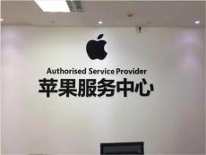 武漢iphone6換屏 iphone6plus換外屏換玻璃