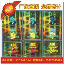 激光防偽貼紙 激光防偽鐳射貼紙 激光防偽標