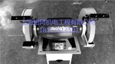 普通砂轮机安全防护罩