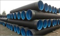 苏州HDPE双壁波纹管厂家直销欢迎来电咨询