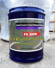 复盛冷冻油 FS300R水源热泵螺杆机组冷冻油