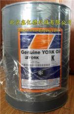 约克YK机组冷冻油K油