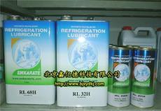 冰熊冷冻油RL68H压缩机润滑机油