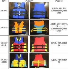 救生衣 救生圈 浮筒碼頭 PVC船