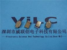 TYPE C 夾板公頭3.1鉚壓型帶定位腳帶鐵殼