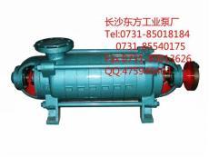 供應MD85-45*2 3.4.5.6.7.8.9 多級泵