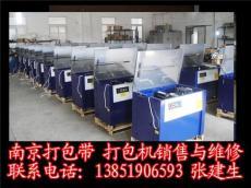 南京包装材料厂家销售