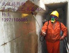 异丁烯三乙氧基硅烷浸渍剂