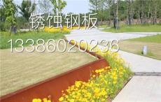 新型节能环保园林景观用金属锈板 铁锈色红
