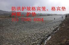 驳岸修缮治理铅丝笼 沟渠护堤铅丝石笼
