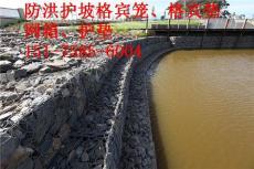 护脚生态格网垫防洪 河堤左右岸治理宾格笼