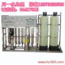 饲料纯水设备生产饲料用纯水设备饲料纯净水
