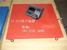 青浦徐涇電子秤銷售 徐涇物流地磅維修