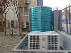 武候工厂工地员工洗澡专用空气源热水器安装