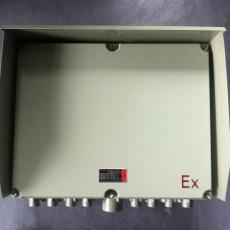 鋁合金戶外防水防雨BJX防爆接線分線箱