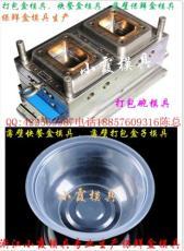 賣一次性快餐盒模具 透明打包碗塑料模具