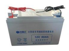 太阳能铅酸蓄电池12V100AH厂家批发