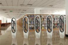 图书磁条隐蔽式防盗系统图书馆防盗设备湖南