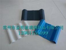 供应塑钢瓦 塑料瓦报价
