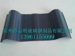 彩钢板替代产品PVC塑钢瓦 PVC波浪瓦