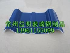 生产PVC防腐瓦 840型PVC防腐屋面瓦
