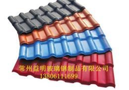 销售ASA树脂瓦 树脂琉璃瓦