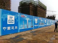 北京樓盤房地產廣告圍擋加工廠家