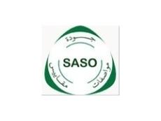 沙特阿拉伯saso认证 沙特阿拉伯认证 saso认