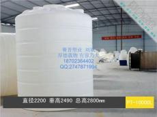 10立方雙氧水儲罐/安徽10立方雙氧水儲罐價