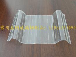 FRP采光瓦 玻璃钢透明采光瓦