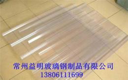 供应FRP采光板 动植物温室专用玻璃钢采光板
