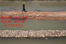 高尔凡格宾石笼固坡护岸a防汛石笼格网