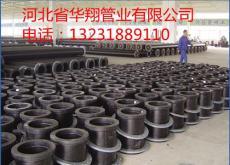 河北華翔牌50-1000mm鋼編復合管