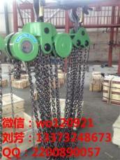 10吨6米手拉葫芦最省力20吨6米手拉葫芦价格